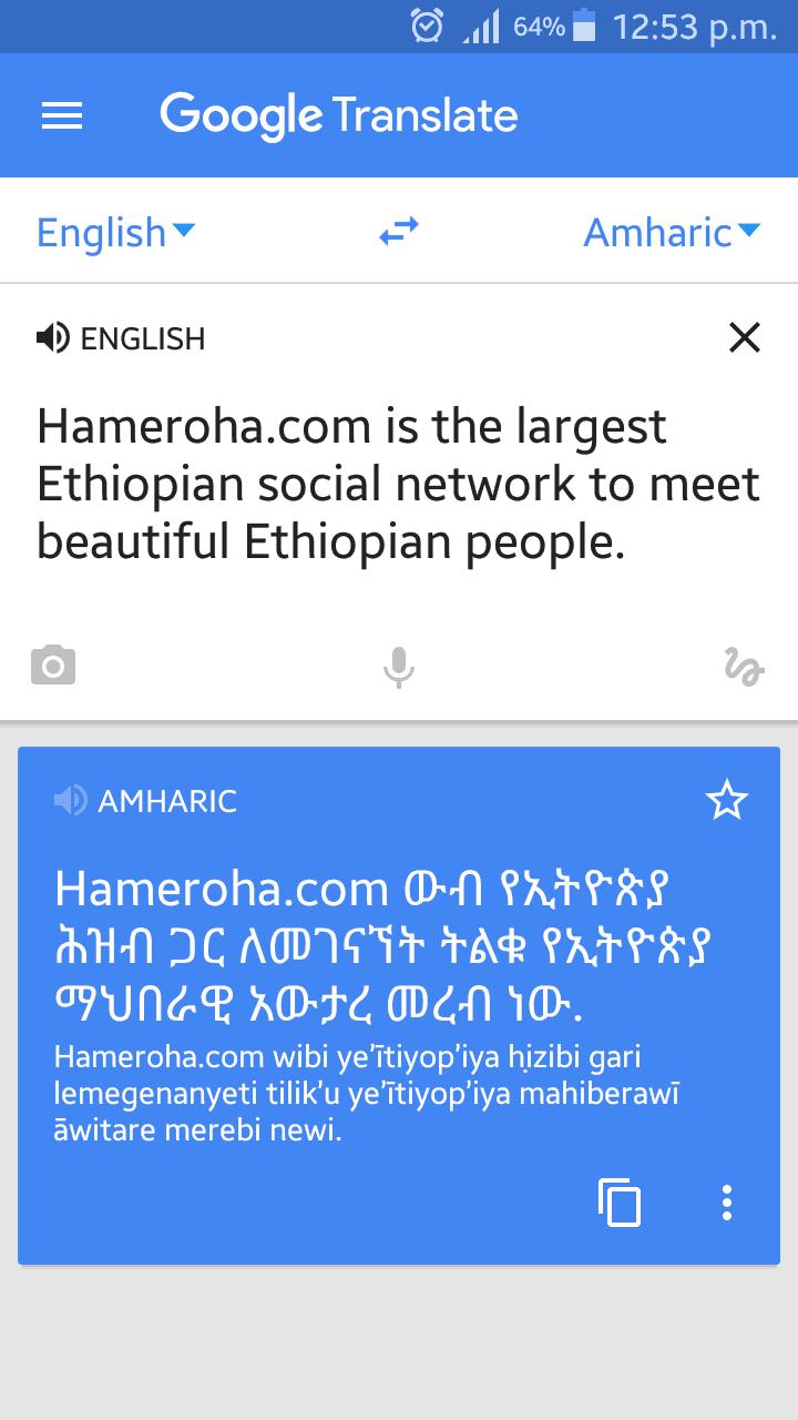 Amharic Language Translation Using Mobile Device