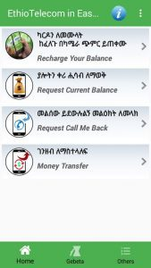 Ethio Telecom New Recharging App using Camera