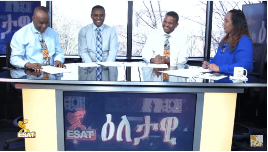 ESAT Eletawi for Ataye Conflict